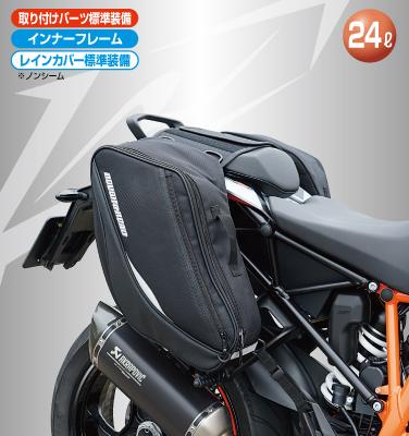 RR9114 テールフィンサイドバッグ ブラック ラフアンドロード(Rough&Road)