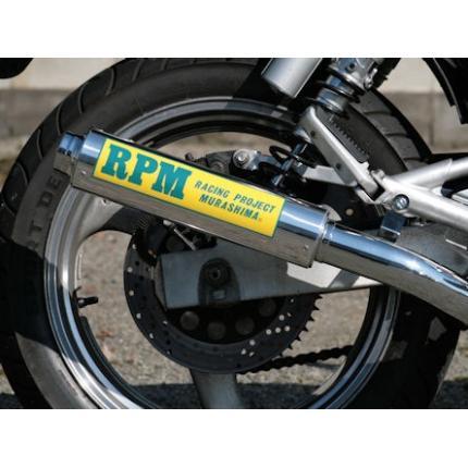 RPM-4-2-1マフラーJMCA認定タイプ RPM GPZ400R 85~89年