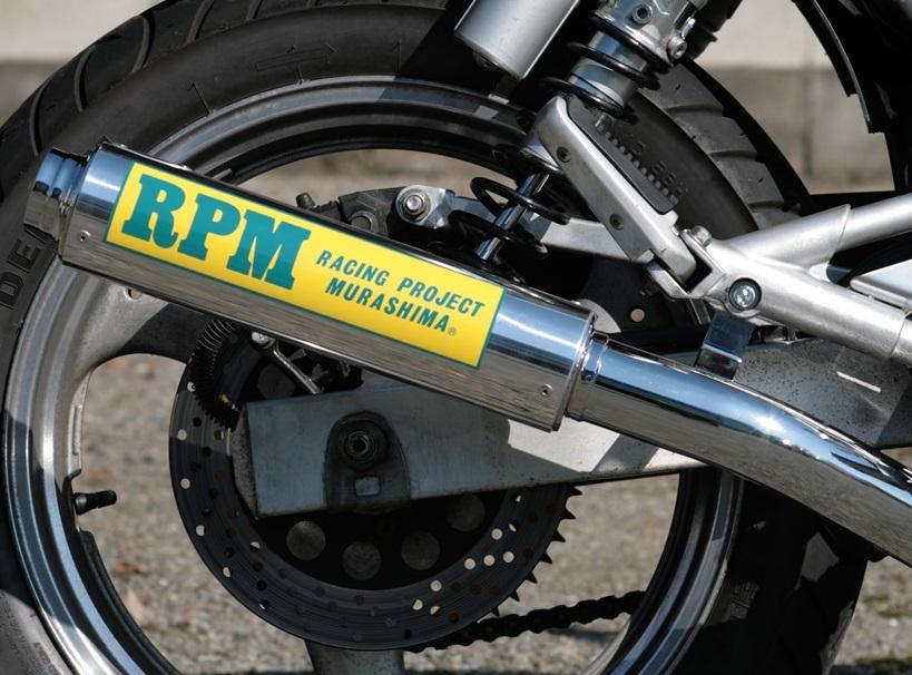 GPZ400R(85~89年) RPM-4-2-1マフラーステンレスサイレンサーカバー JMCA認定 RPM