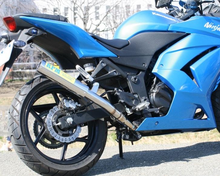 Ninja250R(ニンジャ250R) RPMマフラー 政府認証 RPM