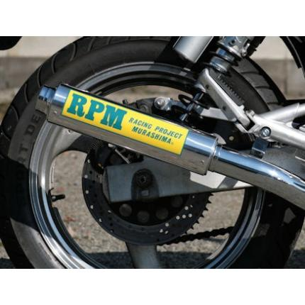 RPM-4-2-1マフラーJMCA認定タイプ RPM CBR400F 83年~(NC17)