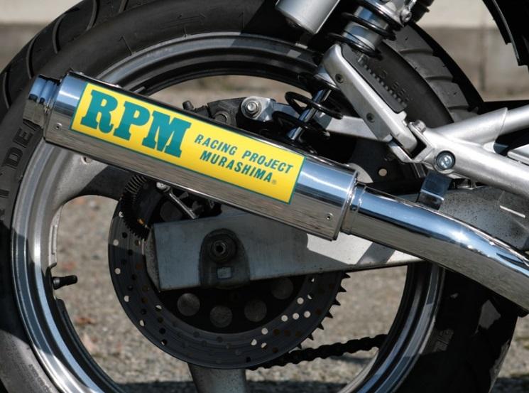 GSX400S(91~99年) RPM-4-2-1マフラーステンレスサイレンサーカバー JMCA認定 RPM