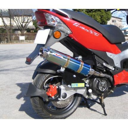 RPM-80D RAPTOR(ラプター)ブルーチタンフルエキマフラー RPM G-MAX200/G-MAX220 RFVM2UCC