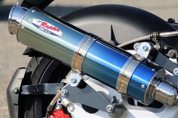 PGO G-MAX150LC(RFVM2M2A) 80D-RAPTOR(ラプター) ブルーチタンフルエキゾーストマフラー RPM