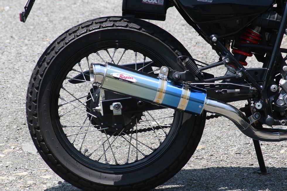 FTR223 80D-RAPTOR(ラプター) ブルーチタンフルエキゾーストマフラー RPM