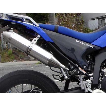 RSYデルタボムステンレスマフラー RSヨコタ(RS YOKOTA) WR250R(DG15J)・WR250X(DG15J)