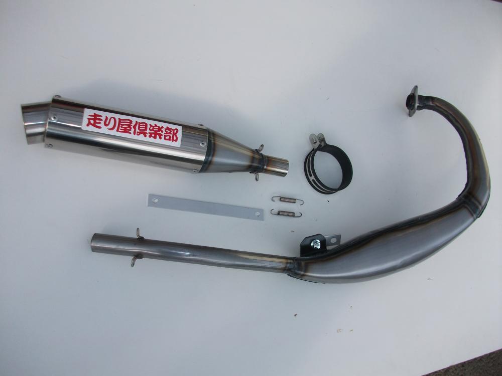 TZR50R 走り屋倶楽部 80Фステンレス チャンバー RSヨコタ(RS YOKOTA)