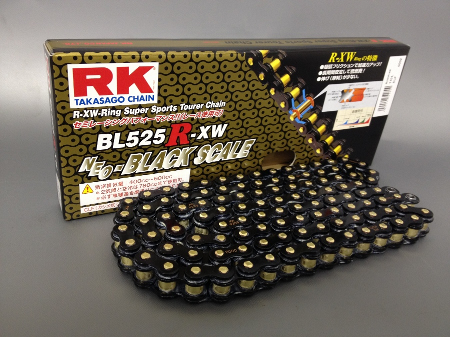 R-XWシリーズ BL428R-XW 120 シールチェーン ブラックゴールド RK