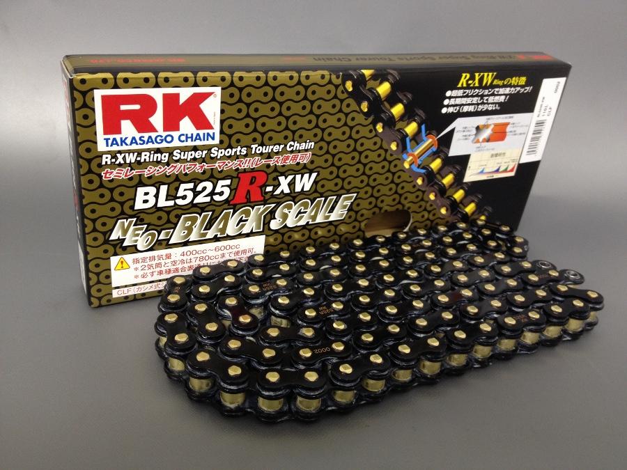 R-XWシリーズ BL525-100 シールチェーン ブラックゴールド RK