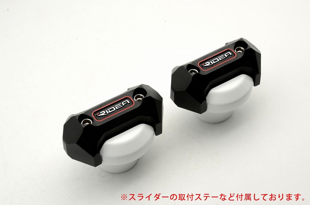 Ninja400(ニンジャ)18年 フレームスライダー RIDEA(リデア) メタリックタイプ ホワイト ホワイト RIDEA(リデア), ミヤギノク:64710a8d --- sunward.msk.ru