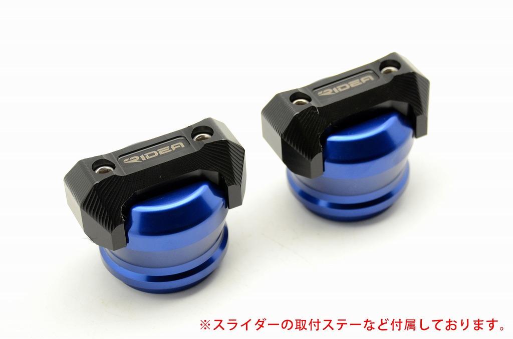CBR650F CBR650F フレームスライダー ブルー スタンダードタイプ RIDEA(リデア) ブルー RIDEA(リデア), HOBBY SHOP SANDO:3d8f2cce --- sunward.msk.ru