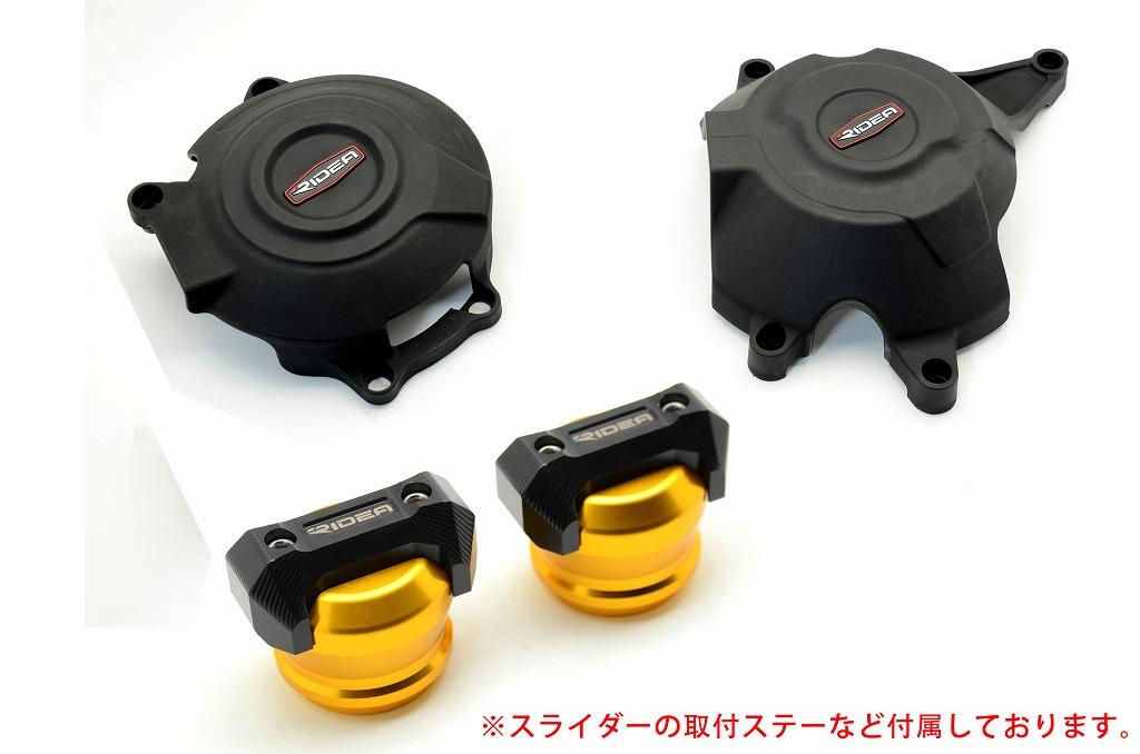 Ninja250(ニンジャ250)13~17年 炭素繊維強化エンジンカバー(2次カバー)&フレームスライダー(ゴールド) RIDEA(リデア)