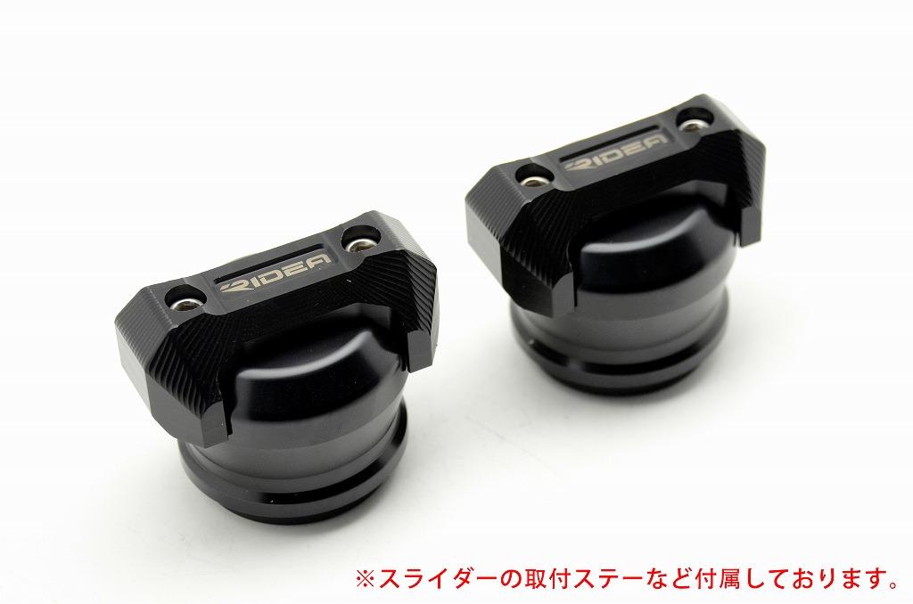 GSX-S750 フレームスライダー スタンダードタイプ ブラック RIDEA(リデア)