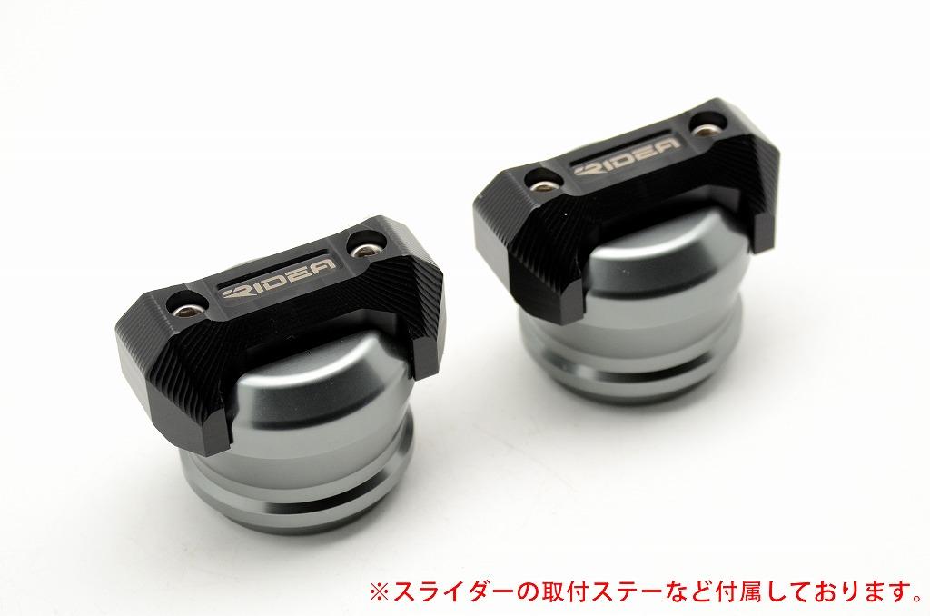 GSX-S750 フレームスライダー スタンダードタイプ チタン RIDEA(リデア)