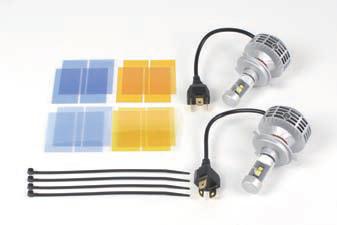 LEDヘッドライトキット 2.0(2個セット) SP武川(TAKEGAWA)