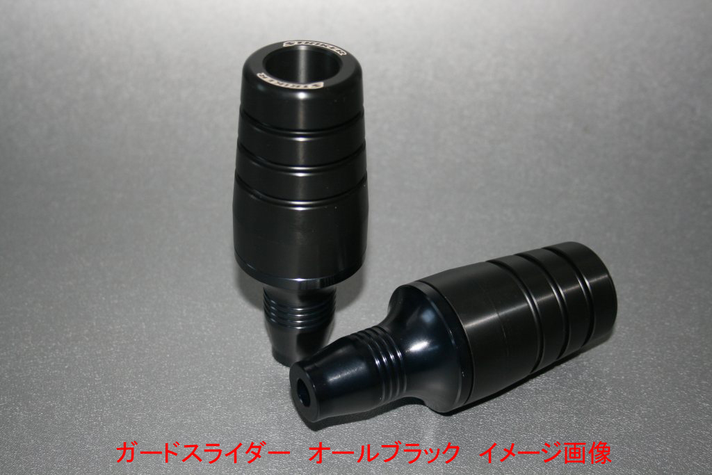 GSX-S1000/F GSX-S1000/F/ABS/ABS ガードスライダー オールブラック STRIKER(ストライカー), シレトコファクトリー:277ef9a9 --- mail.ciencianet.com.ar