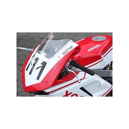 1098typeハーフカウル レース白ゲル NSF100 SAITANIYA(才谷屋ファクトリー)