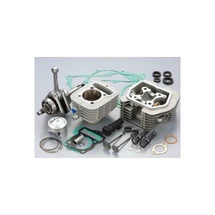 ベーシックボアストロークアップキットBA 125 鋳鉄アルミシリンダー SHIFT UP(シフトアップ) XR50