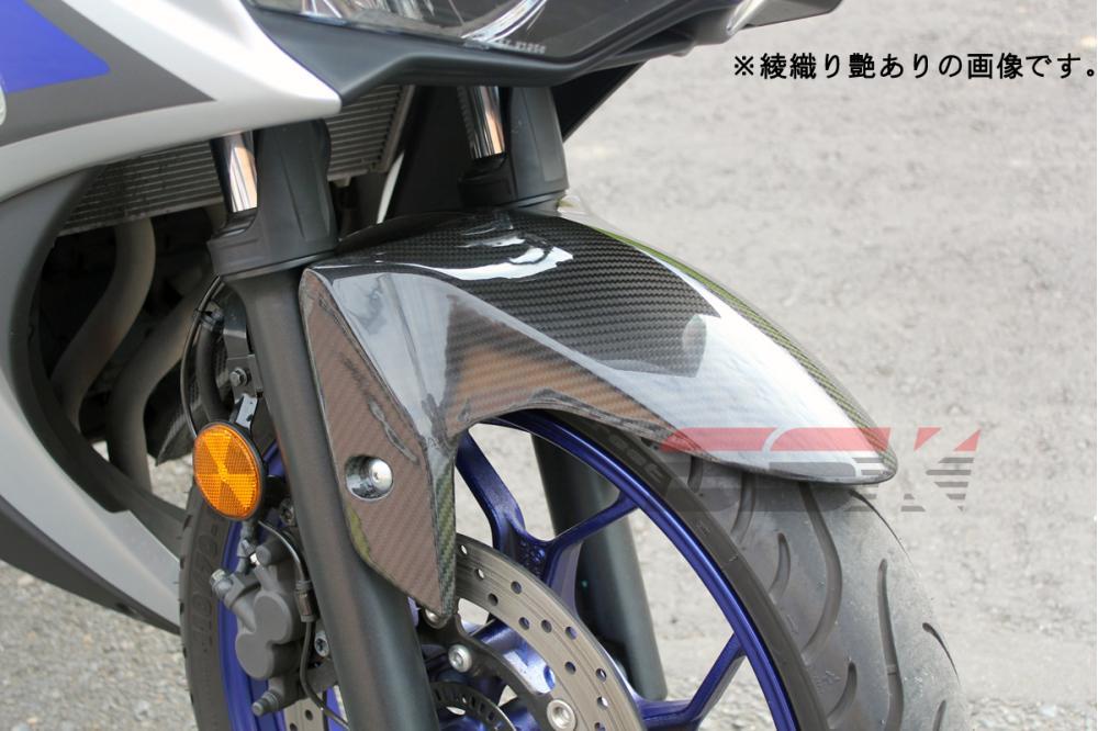 YZF-R3(15年~) フロントフェンダー ドライカーボン 平織り艶消し SSK(エスエスケー)