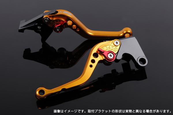 Ninja250SL(ニンジャ) ショートアジャストレバーセット レバー:ゴールド SSK(エスエスケー)