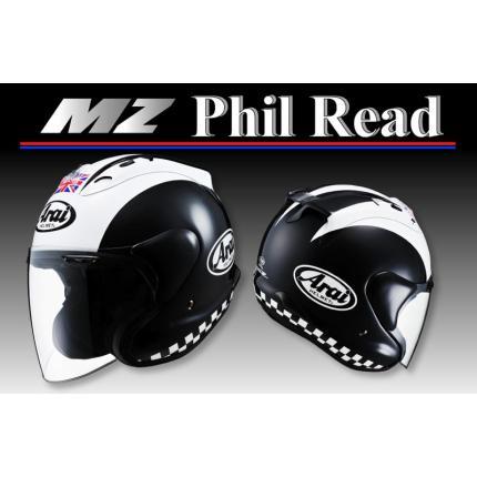 MZ-PhilRead(フィルリード) Arai(アライ)東単オリジナル ジェットヘルメット