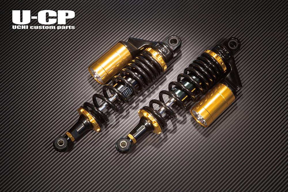 送料無料 CB400SF HYPER VTEC 2 3 CB400SB 送料無料お手入れ要らず NC39 ユーシーピー ファクトリーアウトレット U-CP リアサスペンション ブラック ゴールド