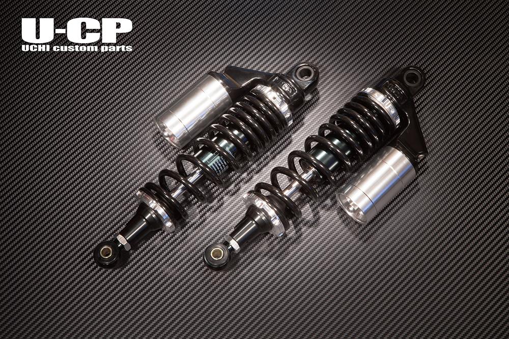 送料無料 CB400SF HYPER 受注生産品 VTEC 2 3 CB400SB シルバー 品質保証 U-CP NC39 ブラック ユーシーピー リアサスペンション