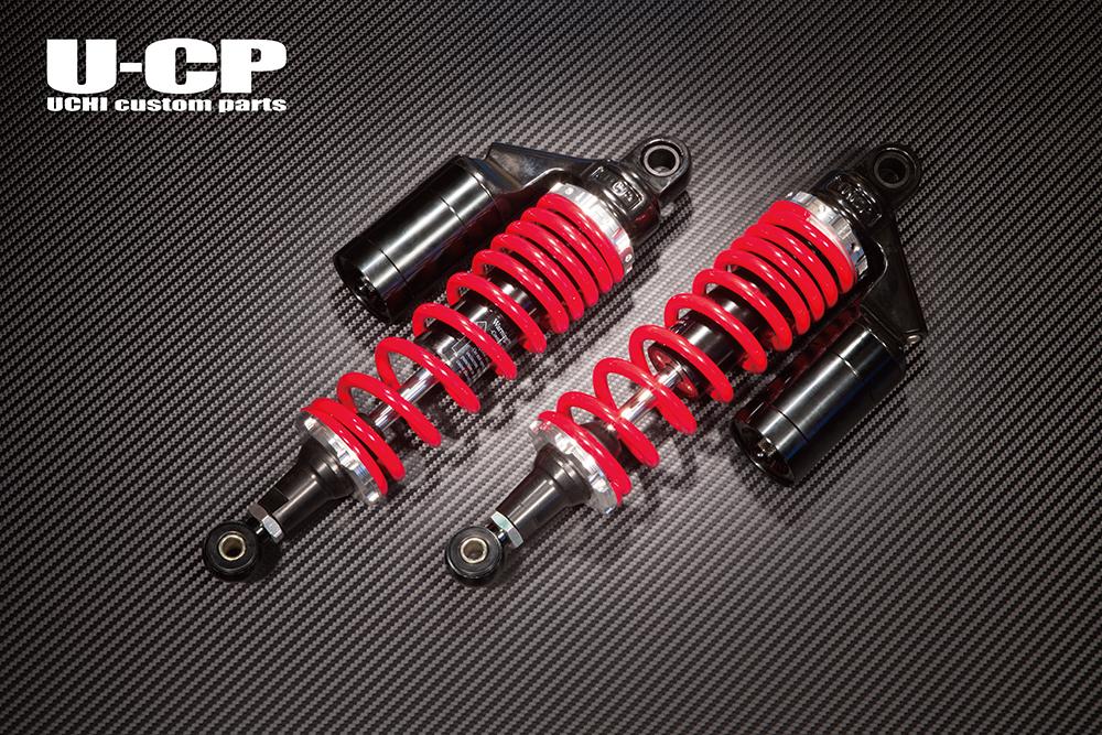 送料無料 GSX400E リアサスペンション レッド ブラック トレンド オンライン限定商品 ユーシーピー U-CP