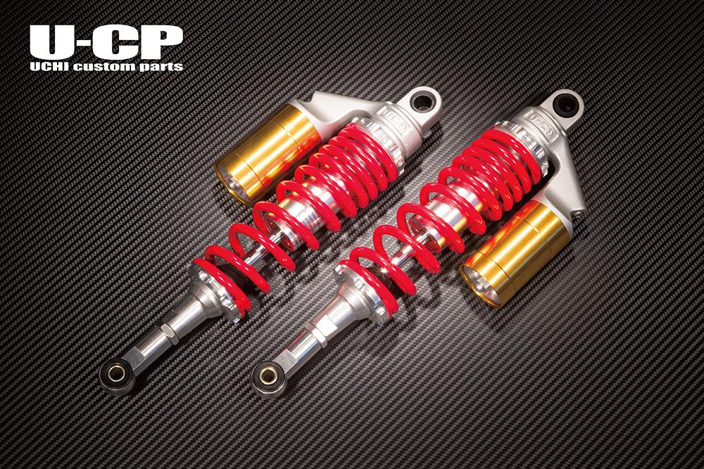 送料無料 高級品 ZRX400 2 10%OFF リアサスペンション U-CP ゴールド ユーシーピー レッド
