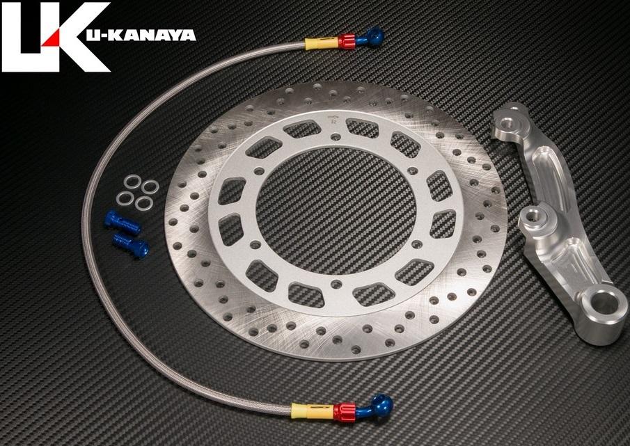 V-MAX1200 リアキャリパーサポートキット(シルバー) U-KANAYA
