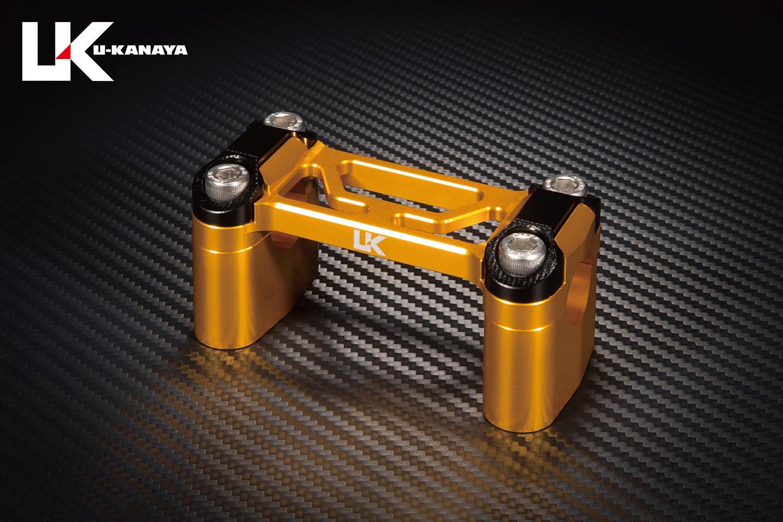 GSX250FX アルミビレットハンドルクランプ (ゴールド) U-KANAYA