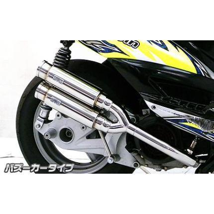 アトミックツインマフラー バズーカータイプ ウイルズウィン(WirusWin) キムコ RACING125Fi
