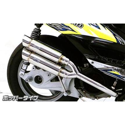 アトミックツインマフラー ポッパータイプ ウイルズウィン(WirusWin) キムコ RACING125Fi