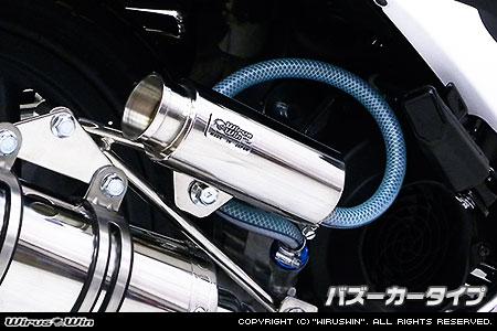 Dio110(ディオ110)JF58 ブリーザーキャッチタンク バズーカータイプ ウイルズウィン(WirusWin)