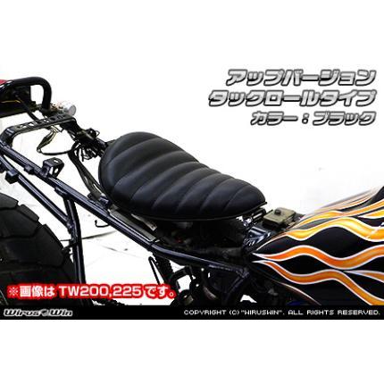 ソロシートキットアップバージョン タックロールタイプ ブラック ウイルズウィン(WirusWin) FTR223(型式:MC34)