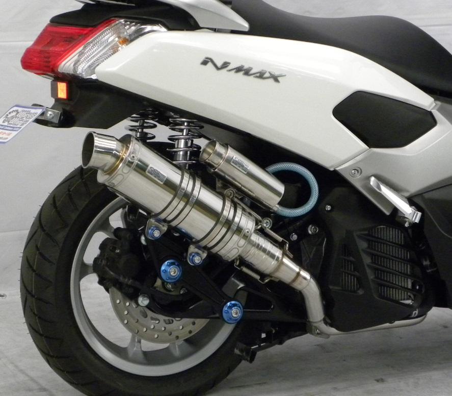 NMAX(2BJ-SED6J・EBJ-SE86J) アニバーサリーマフラー スポーツタイプ ステンレス ビレットステー/ブラック ボルトキャップ/シルバー ウイルズウィン(WirusWin)