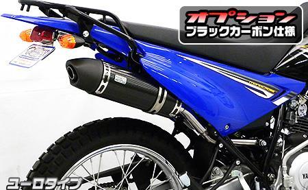 XTZ125 スリップオンマフラーユーロタイプ カーボン ウイルズウィン(WirusWin)