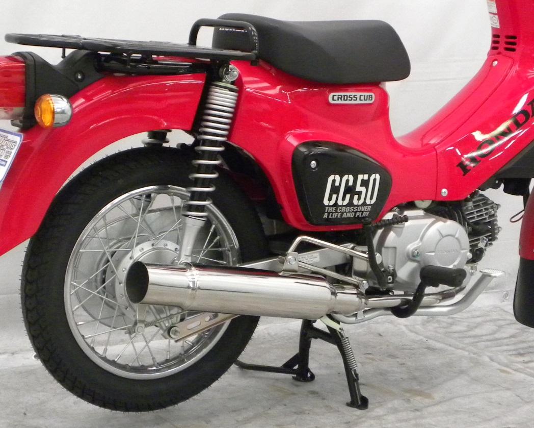 クロスカブ50(2BH-AA06) グランドシャープマフラー ウイルズウィン(WirusWin)