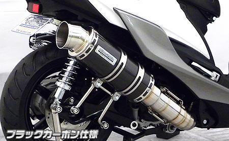 シグナスX(CYGNUS-X)5型 プレミアムマフラー ブラックカーボン仕様 ウイルズウィン(WirusWin)