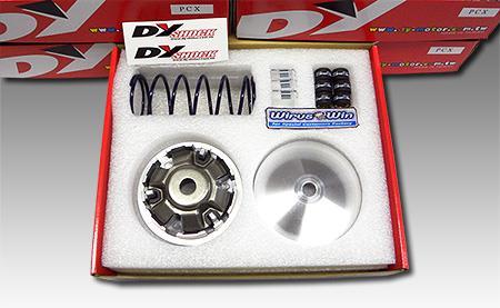 ADV150 DY Racing ハイパープーリー フルキット ウイルズウィン(WirusWin)