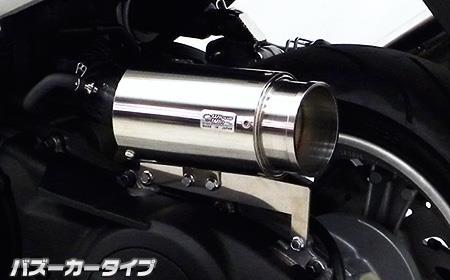 マジェスティS(MAJESTY)JBK-SG28J サイレンサー型 エアクリーナーキット バズーカータイプ ウイルズウィン(WirusWin)