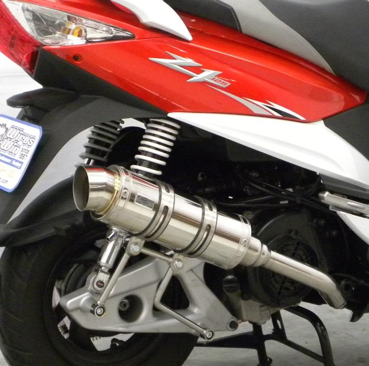 SYM Z1 125 ロイヤルマフラー スポーツタイプ ステンレス ウイルズウィン(WirusWin)