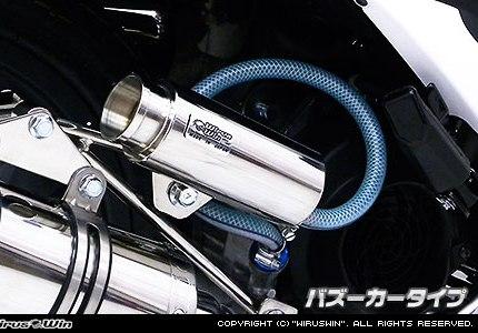 Dio110(ディオ110)(EBJ-JF31)2011年- ブリーザーキャッチタンク バズーカータイプ ウイルズウィン(WirusWin)