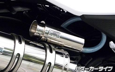 KYMCO RACING S 125(16年) ブリーザーキャッチタンクバズーカータイプ ウイルズウィン(WirusWin)
