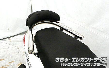 アドレス125(2BJ-DT11A) バックレスト付き 38φタンデムバー エレガントタイプ バックレスト スモール ウイルズウィン(WirusWin)