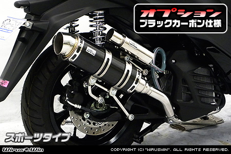 トリシティ155(TRICITY155)2BK-SG37J ロイヤルマフラー スポーツタイプ カーボン仕様 ウイルズウィン(WirusWin)