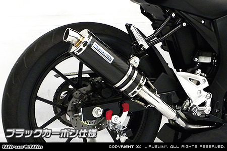 GSX-R125(2BJ-DL33B) レーシングマフラー(サーキットバージョン)ブラックカーボン仕様 ウイルズウィン(WirusWin)