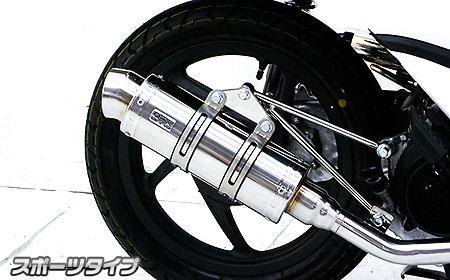 Dio110(ディオ110)EBJ-JF31(11年~) ロイヤルマフラー スポーツタイプ ステンレス ウイルズウィン(WirusWin)
