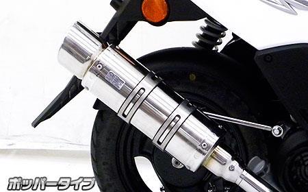 台湾ヤマハ製RS ZERO ロイヤルマフラー ポッパータイプ ステンレス ウイルズウィン(WirusWin)