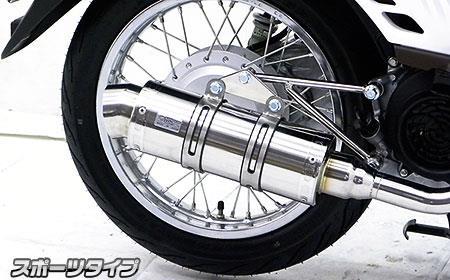 タイ ホンダ製Scoopy110i(スクーピー110i) ロイヤルマフラー スポーツタイプ ステンレス ウイルズウィン(WirusWin)
